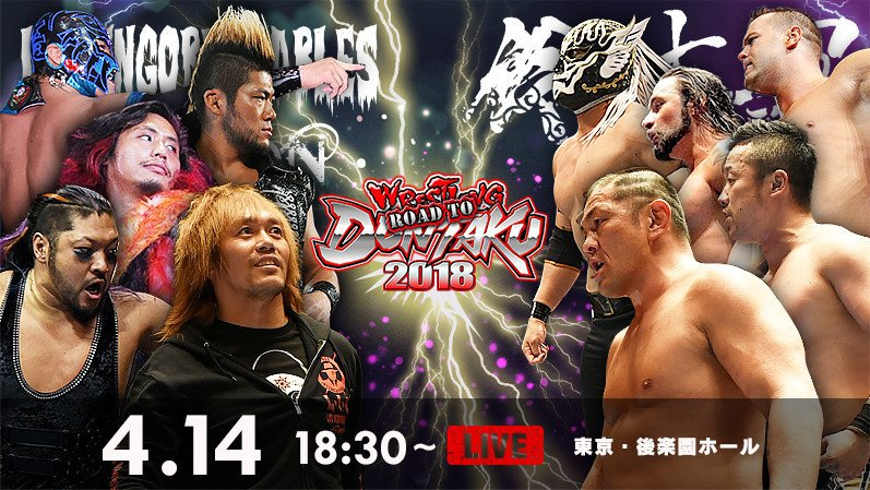 New Japan Road To Dontaku 4.14.19