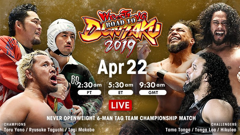 New Japan Road to Wrestling Dontaku April 22