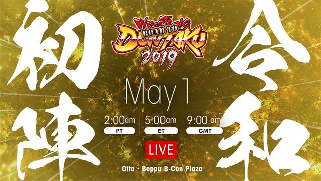 New Japan Results Road To Wrestling Dontaku May 1