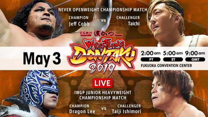 New Japan Wrestling Dontaku Night 1 Results
