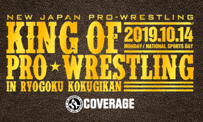 NJPW King of Pro Wrestling 2019